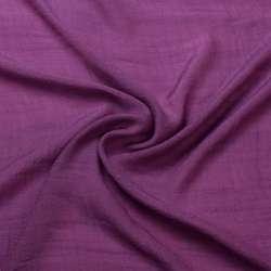 Вискоза жатая фиолетово-сиреневая ш.154 оптом