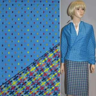 Ткань костюмная 2-ст. голубая в мелкие квадраты ш.145 оптом