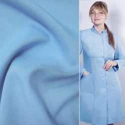 Габардин голубой ш.150 оптом