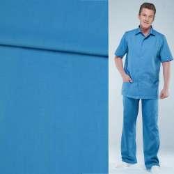Поликоттон сине-голубой ш.147 оптом