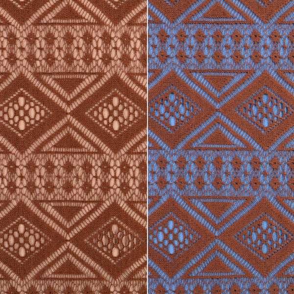 Кружевное полотно стрейч ромбы и полосы коричневое, ш.155 оптом