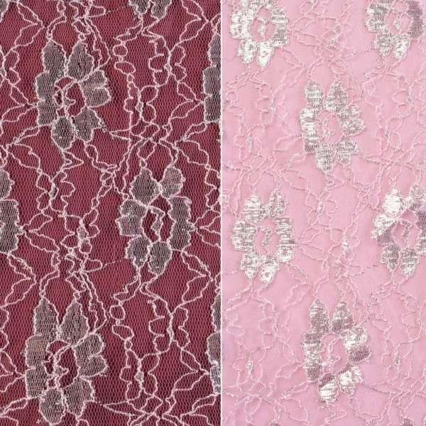 Гипюр розовый с серебристыми блестками оптом