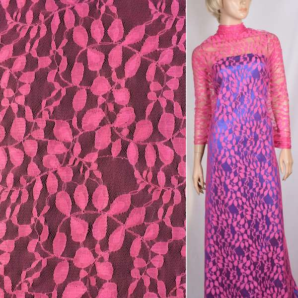 Гипюр ярко-розовый с листьями ш.150 оптом
