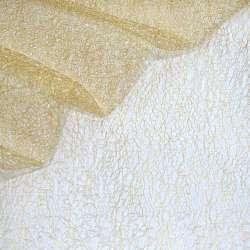 Паутинка жесткая золотистая светлая ш.150 оптом