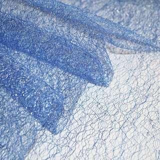Гипюр-паутинка синяя светлая с серебристым люрексом ш.160 оптом