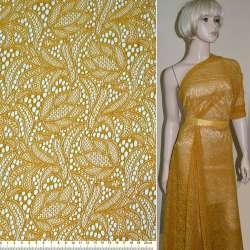 Кружевное полотно стрейч мандариновое цветы ш.152 оптом