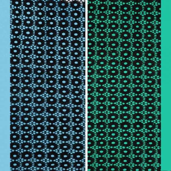 Кружевное полотно стрейч кружочки черное ш.150 оптом