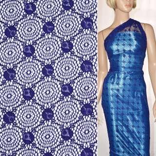 Кружевное полотно стрейчевое круги с цветами синее ш.156 оптом