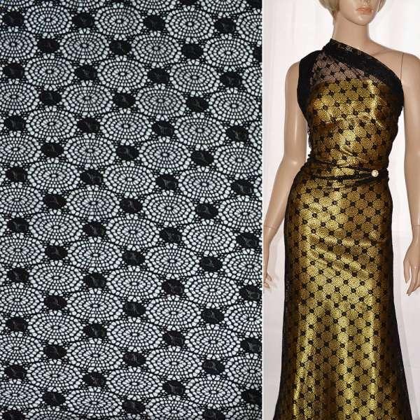 Кружевное полотно стрейч круги с цветами черное ш.150 оптом