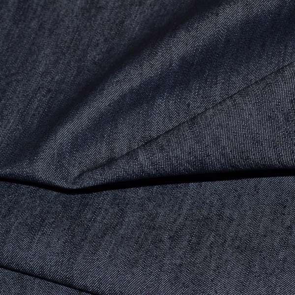 Коттон-джинс стрейч серый ш.155 оптом