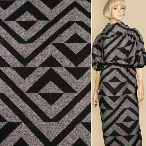 Жаккард двухсторонний серый в черный геометрический рисунок, ш.150 оптом