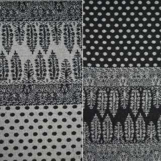 Жаккард костюмний 2-ст. чорно-молочний з 2-ст купоном орнамент + крапки ш.150 оптом