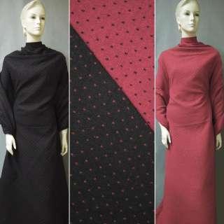 Тканина костюмна 2-ст. рожево-чорна в дрібний горох ш.150 оптом