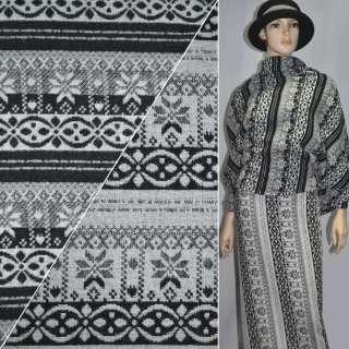 ткань костюм. черно-серая в полоски с орнаментом ш.150 оптом