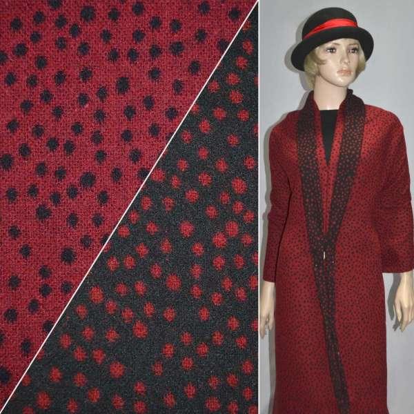 Ткань костюмная 2-ст. черно-красная в горох ш.150 оптом