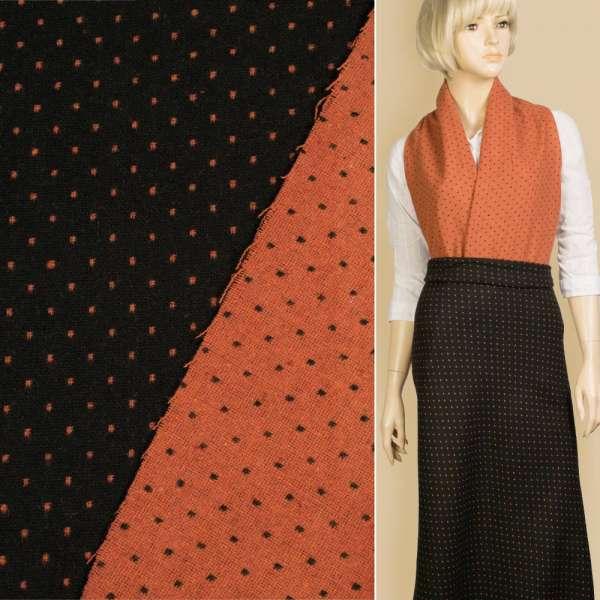 Жаккард костюмный 2-ст. черно-оранжевый крапки ш.150 оптом