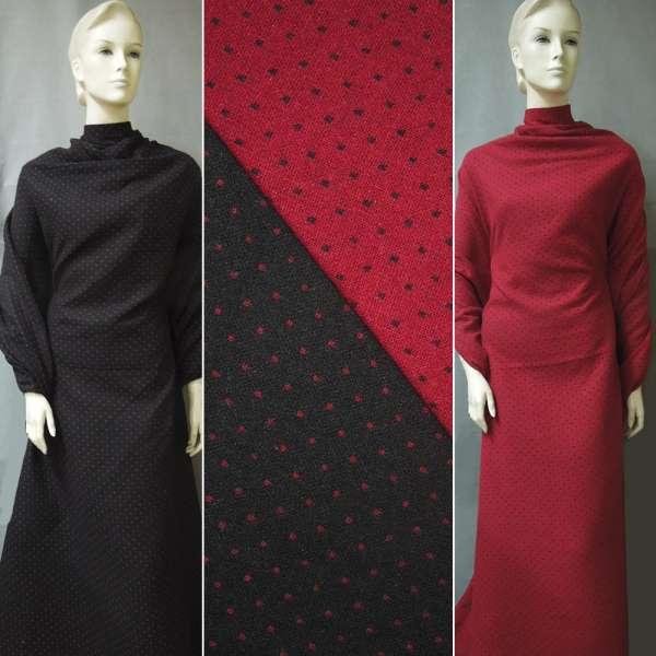 Жаккард костюмный 2-ст. черно-красный крапки ш.150 оптом