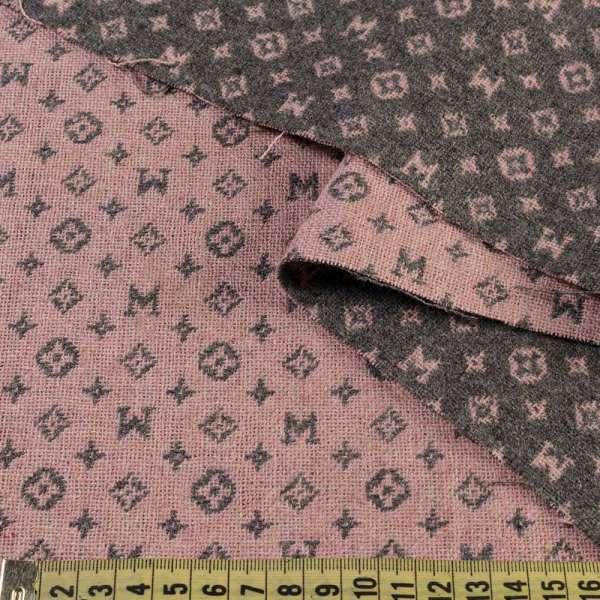 Жаккард двухсторонний розово-серый в мелкий узор, ш.150 оптом