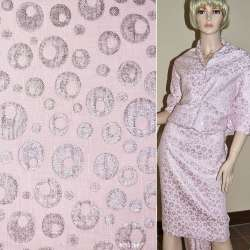 Фукра розовая с серебряным люрексом, ш.150