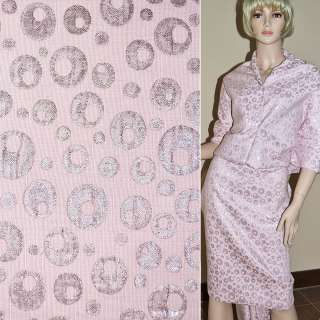 фукра розовая с серебряным люрексом, ш.150 см оптом