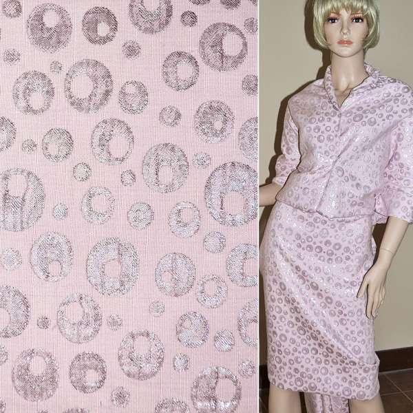 Фукра розовая с серебряным люрексом, ш.150 оптом