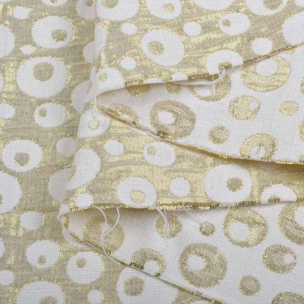 Фукра белая с золотыми кругами ш.150 оптом
