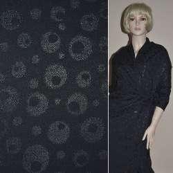 Жаккард костюмный черный с органзой и тиснеными кругами, ш.140