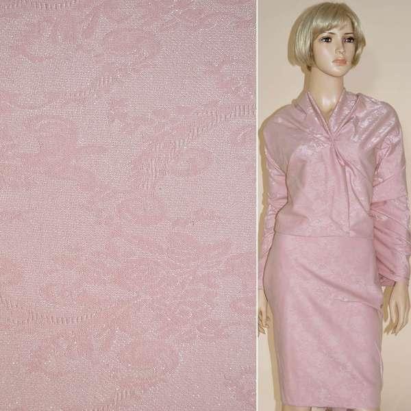 Жаккард костюмный розовый с органзой с тисненым абстрактным рисунком ш.144 оптом