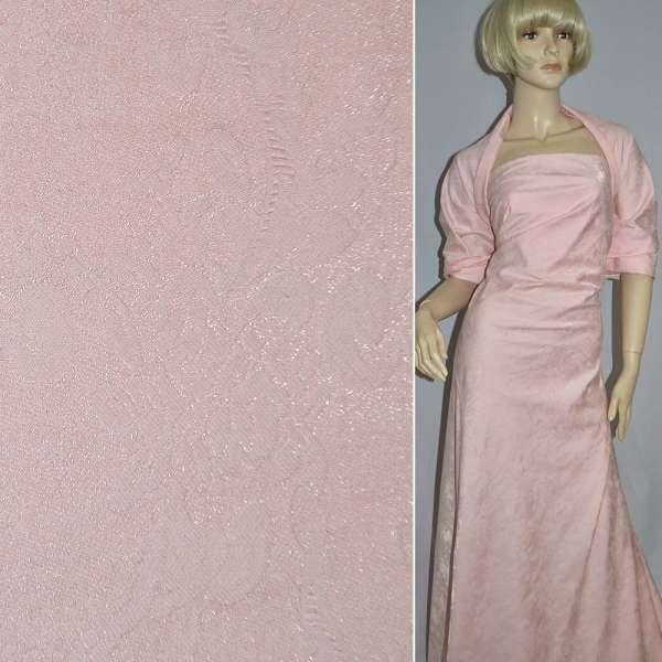 Жаккард костюмный розовый с органзой и тисненым рисунком, ш.150 оптом
