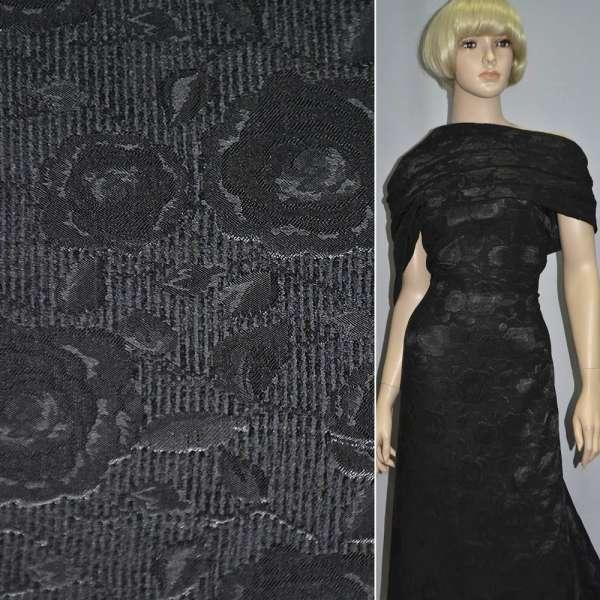 Фукра костюмная черная с шенілловой нитью ш.140 оптом
