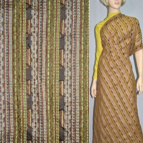 Ткань костюмная в коричнево-бежевую полоску с шенилловой нитью оптом