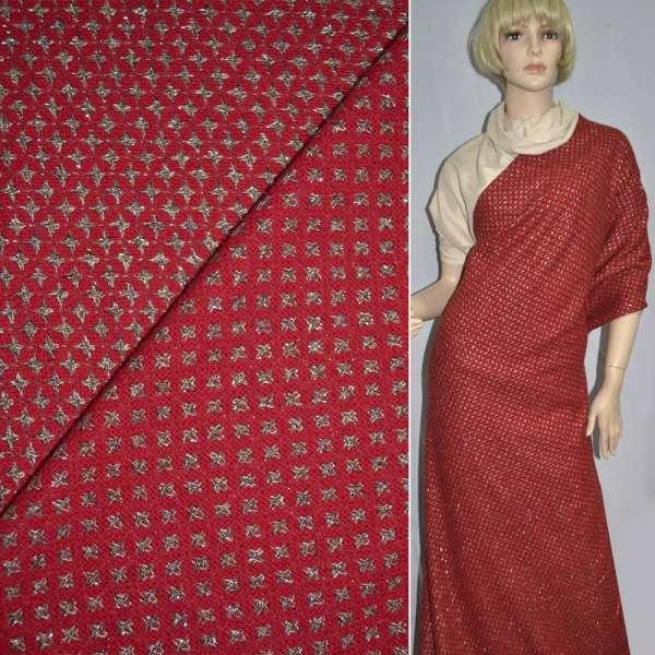 Жаккард костюмный красный в бежевые звезды с люрексом ш.150 оптом