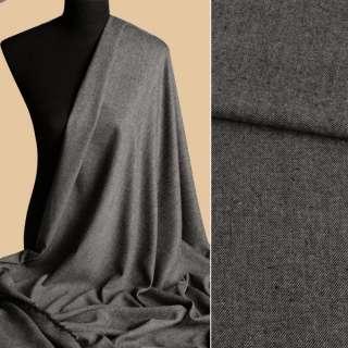 Твід костюмний сіро-чорний діагональ ш.152 оптом