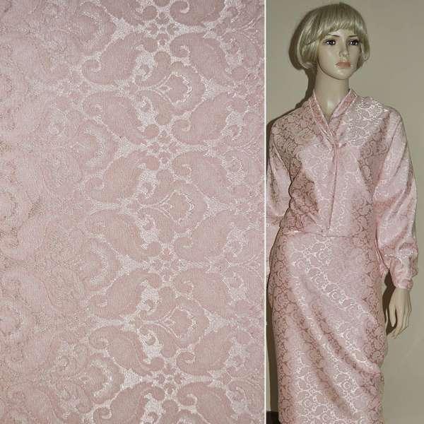Жаккард костюмный розовый с тисненым рисунком ш.150 оптом