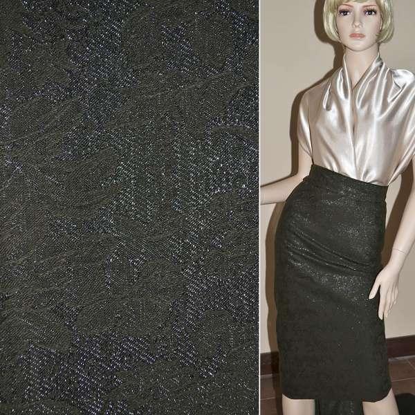 Жаккард костюмный черный с тисненым рисунком и переливающимся люрексом, ш.150 оптом