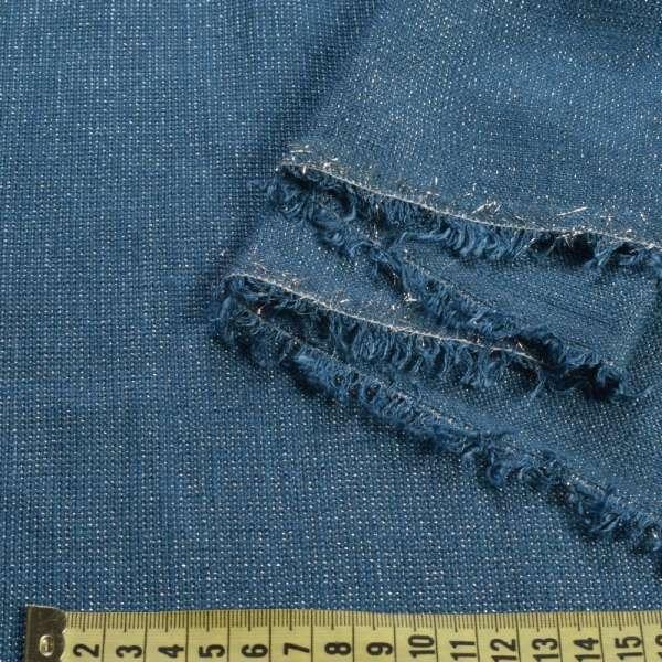 Ткань костюмная синяя с серебряной метанитью, ш.145 оптом