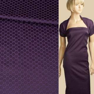 Жаккард стрейч бавовняний фіолетовий стільники ш.145 оптом