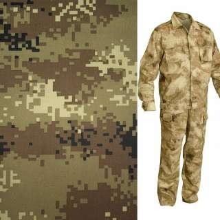 Ткань камуфляжная коричнево-бежевая ш.150 оптом