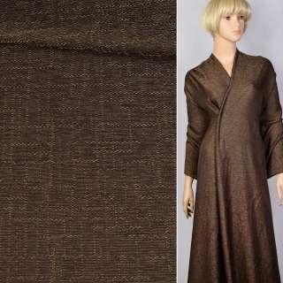 Лен коричнево-черный в структурные штрихи ш.145 оптом