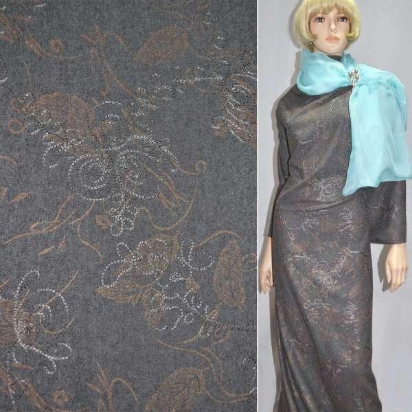 Ткань костюмная темно-серая с вышивкой и светло-коричневым рисунком ш.150 оптом