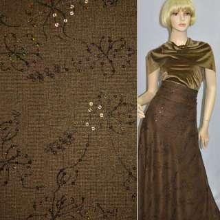 Ткань костюмная коричневая с золотым напылением, вышивкой и пайетками, ш.150 оптом