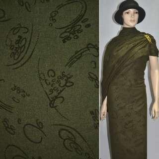 ткань кост.т/зеленая с завитками из флока ш.150 оптом