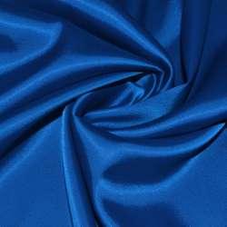 Коттон-атлас синий (оттенок голубой) ш.150