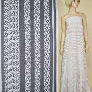 Кружевное полотно белое,двухсторонний купон ш.150 оптом