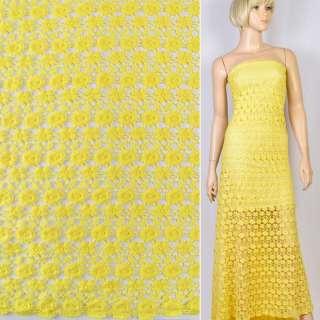Кружево макраме желтое маленькие цветочки 15мм ш.120 оптом