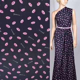 Купра диллон темно синяя с розовыми губами passion ш.150 оптом