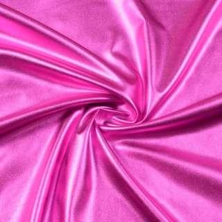 Лайкра металик розово сиреневая ш.150 оптом