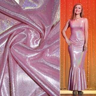 Трикотаж розовый с серебристой голограммой ш.150 оптом