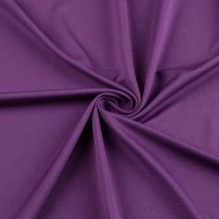 Мікролайкра фіолетова (відтінок) ш.162 оптом