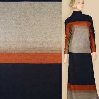 Лоден сірий в помаранчеві, сині широкі смуги, ш.160 оптом
